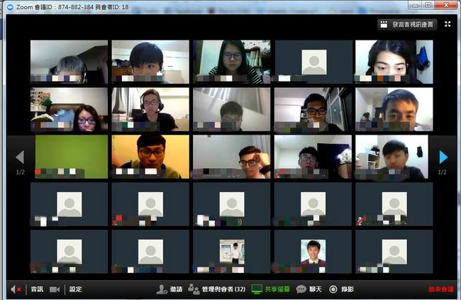 多人視訊需求大!主打「安全」Telegram宣布加入戰場 | 華視新聞