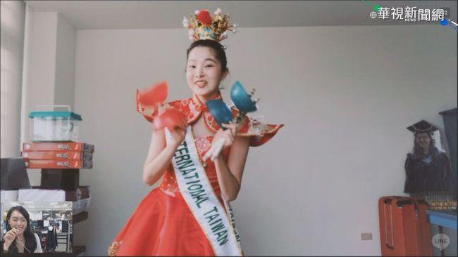 疫情蔓延全球 國際小姐鼓勵「宅在家」 | 華視新聞