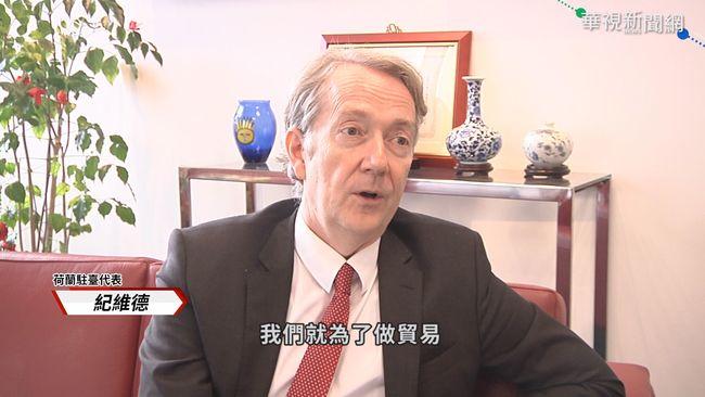 感謝台灣捐口罩 荷蘭回贈鬱金香   華視新聞