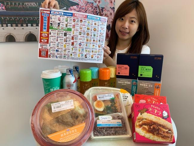 買一送一搶便宜!超商再推「振興優惠券2.0」   華視新聞