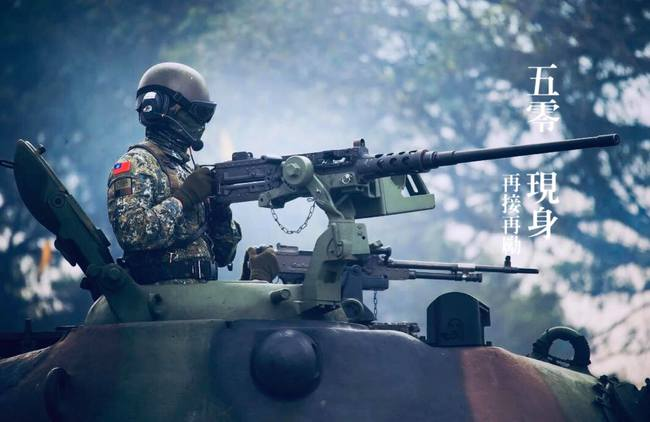 「五零機槍」賀零確診! 國防部:可以開心不能鬆懈 | 華視新聞