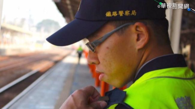 鐵路殺警判無罪引眾怒 司法院提3點QA盼止血   華視新聞