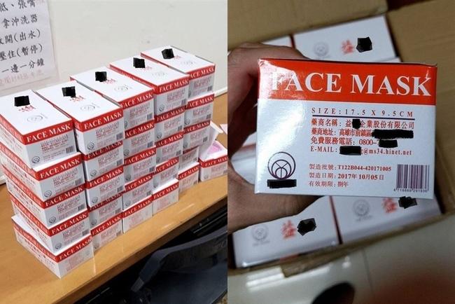 高雄不肖業者進口武漢「黑心口罩」!已賣逾300萬片   華視新聞