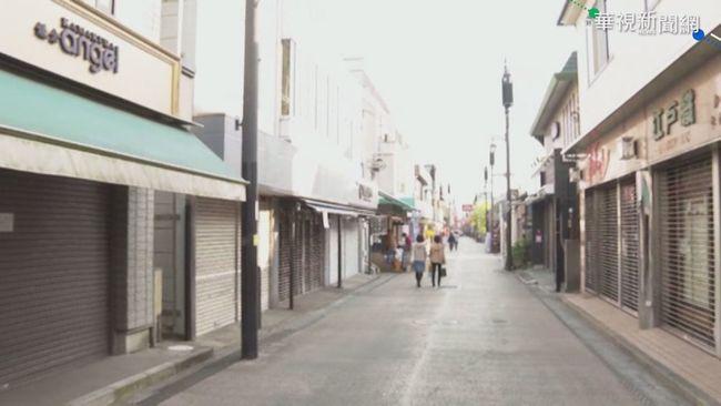 日本疫情嚴峻 緊急事態延長近1個月 | 華視新聞