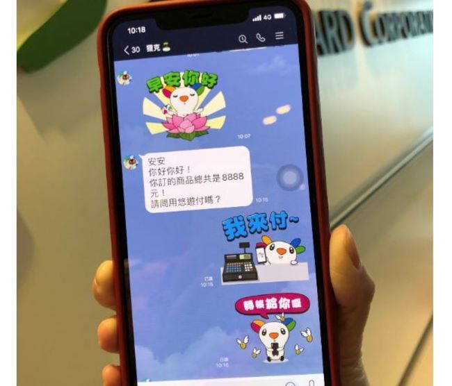 悠遊付開放註冊慶滿月 16款LINE貼圖免費下載 | 華視新聞