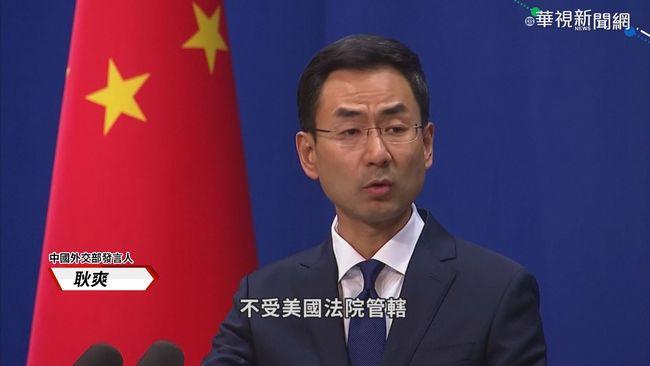 新冠病毒燒全球 多國向中國求償 | 華視新聞