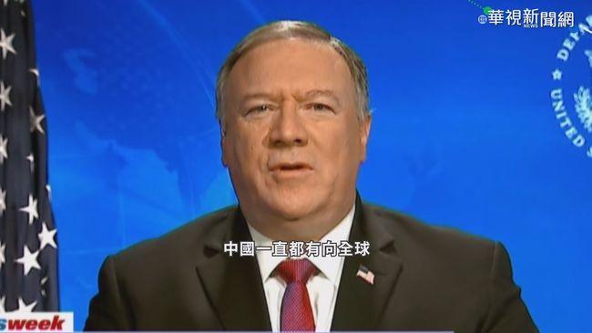 「五眼聯盟」齊批中國 瞞疫情害全球 | 華視新聞