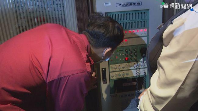台南市清查KTV消防安檢 「不合格」名單全公布   華視新聞