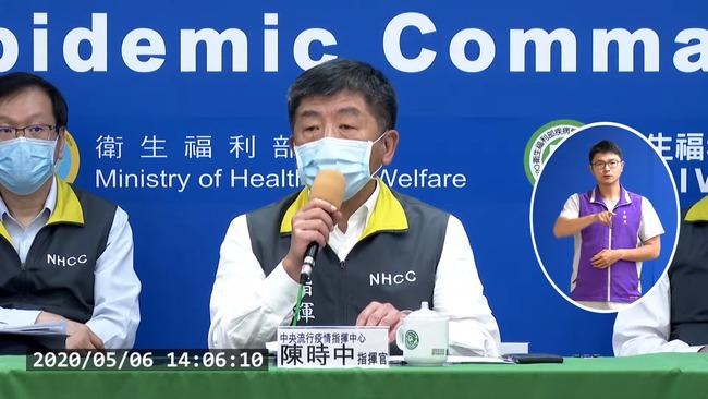 快訊》新增1例境外移入 確診者4/26自英國返台   華視新聞