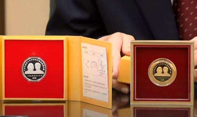 520就職紀念金幣 1枚要價5.6萬創新高   華視新聞