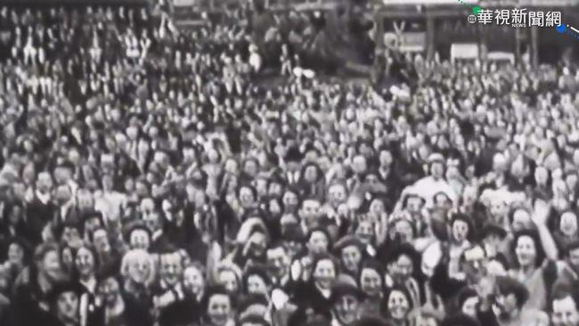 75年首次 疫情下紀念二戰歐戰場勝利 | 華視新聞