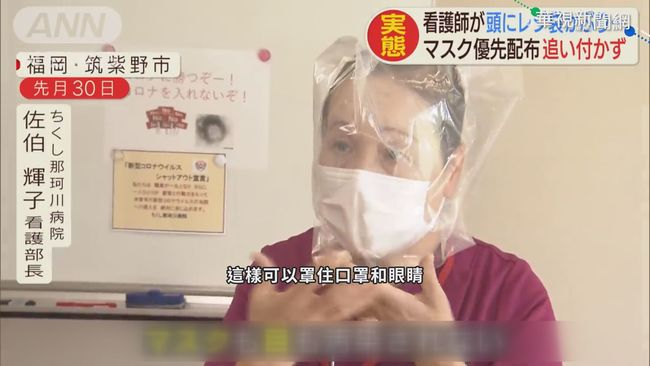 疫情趨緩? 東京連6天確診不到百例 | 華視新聞