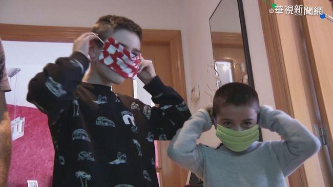 染疫導致? 紐約州3童死於炎症綜合症 | 華視新聞