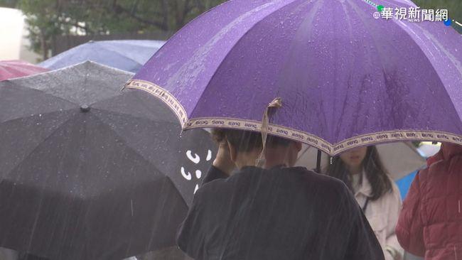 快訊》雨來了!午後鋒面通過 全台15縣市大雨特報 | 華視新聞