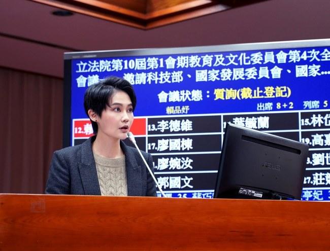 藍委反對楊翠出任促轉會 賴品妤:蔣萬安也沒理由當立委   華視新聞