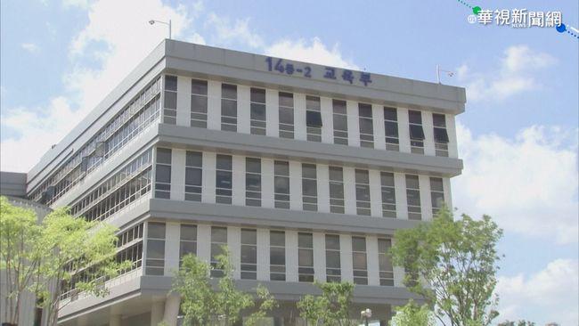 韓夜店群聚感染擴大 中小學延遲復課 | 華視新聞