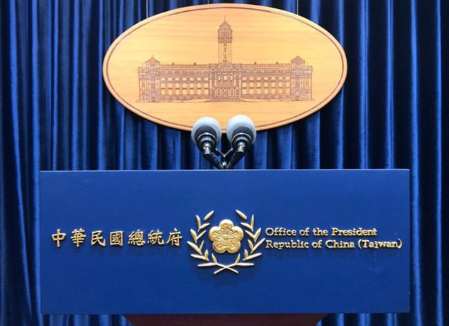 媒體報導稱蔡將成立「民共平台」 總統府嚴正駁斥 | 華視新聞
