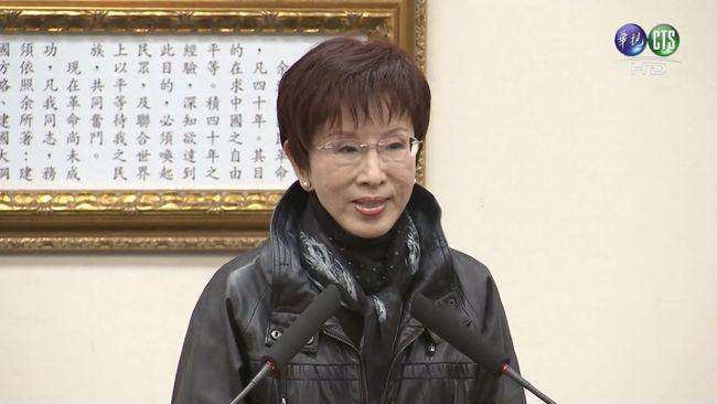 稱韓國瑜消除前朝貪腐 洪秀柱籲:666出來投票 | 華視新聞