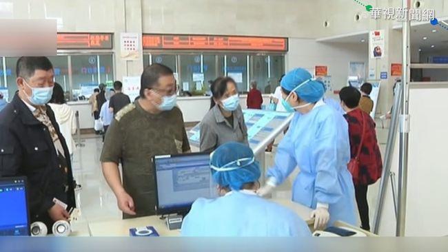 武漢全員大篩檢 十天內急測1100萬人 | 華視新聞