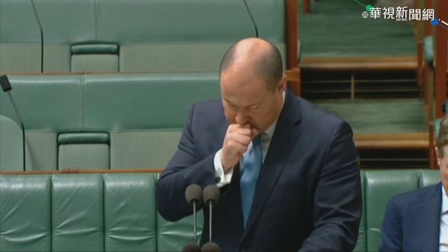 國會發言咳不停 澳洲財長檢測.隔離中 | 華視新聞
