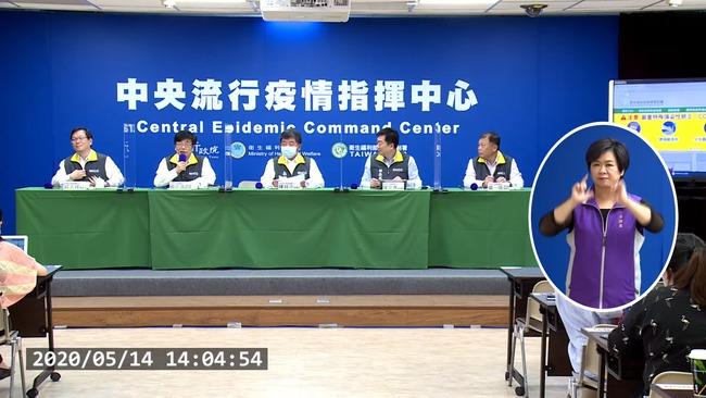 快訊》連續7天「零確診」 累計383人解除隔離   華視新聞