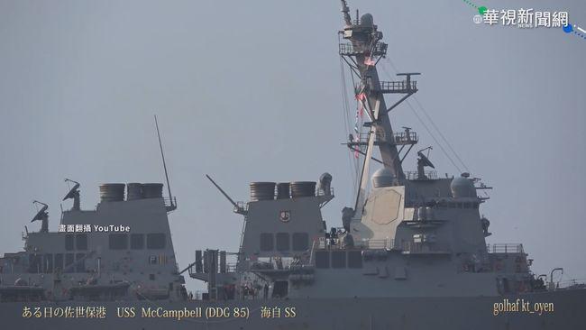 520倒數時機敏感 中方渤海實彈演習 | 華視新聞