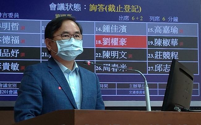改善南迴鐵路沿線車站 台鐵:經費增至11億多元 | 華視新聞