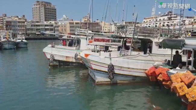 漁船檢疫「一人一室」吃不消 漁業署:每人每天補助1千 | 華視新聞