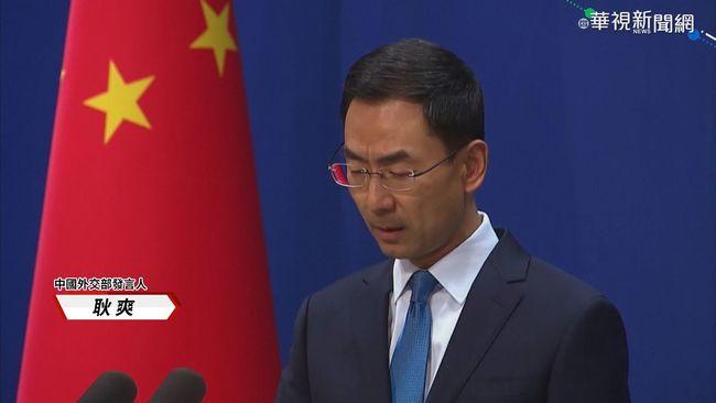 全球忙防疫 中國趁機擴張南海霸權 | 華視新聞