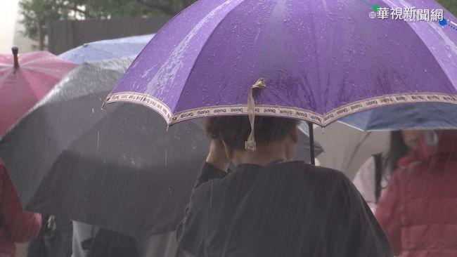「黃蜂」明天最接近! 氣象局:雨勢將視兩點變化而定 | 華視新聞