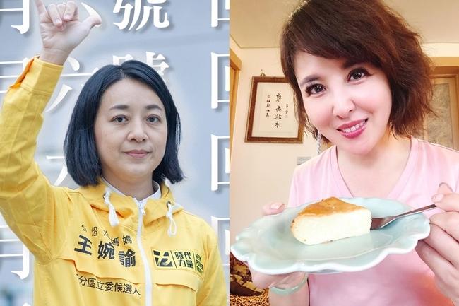 王婉諭自稱上任後沒用小燈泡媽媽頭銜 她轟:被盜? | 華視新聞