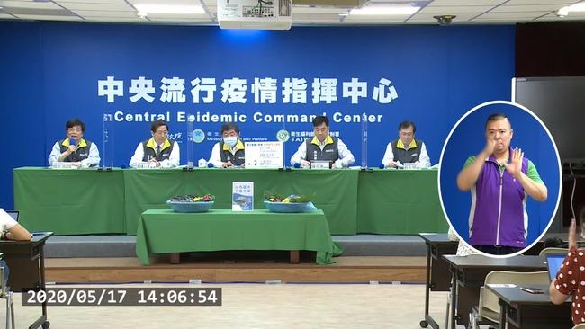快訊》連續10天零確診!累計395人解除隔離 | 華視新聞