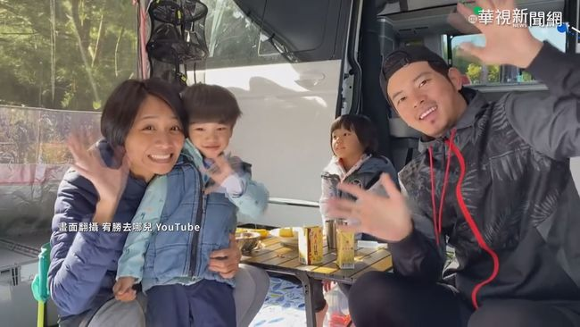 疫情衝擊工作 藝人瘋露營轉當網紅 | 華視新聞