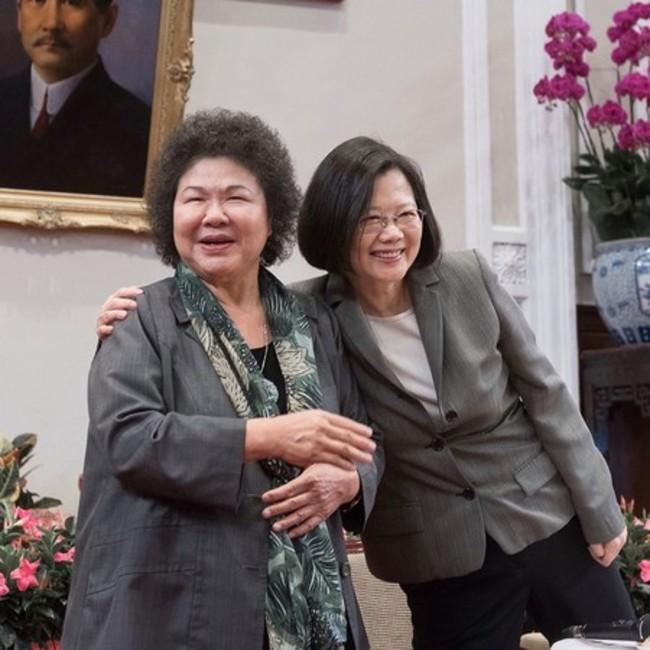陳菊正式宣布請辭 蔡英文:這兩年多真的讓菊姐辛苦了 | 華視新聞