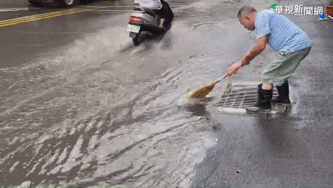 梅雨鋒面襲台! 水災緊急應變小組三級開設 | 華視新聞