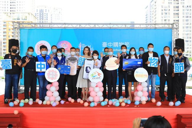 台中購物節7月登場 大獎超越千萬豪宅?! | 華視新聞