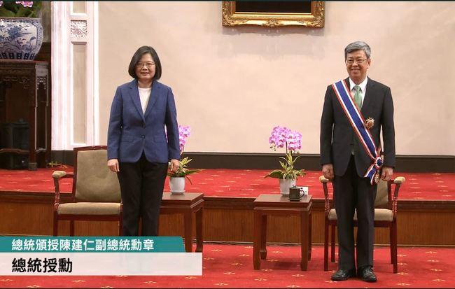 陳建仁獲頒「中山勳章」 總統稱讚:團隊最好的智囊 | 華視新聞