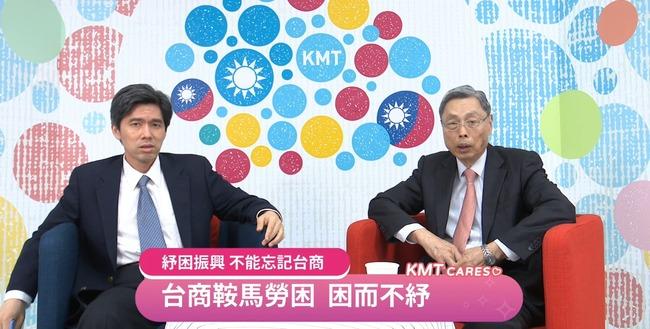 對中國台商「困而不紓」 國民黨:台商值得政府給更好待遇 | 華視新聞
