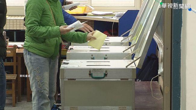 網傳投反對罷免票會「變成同意票」...中選會:假的 | 華視新聞