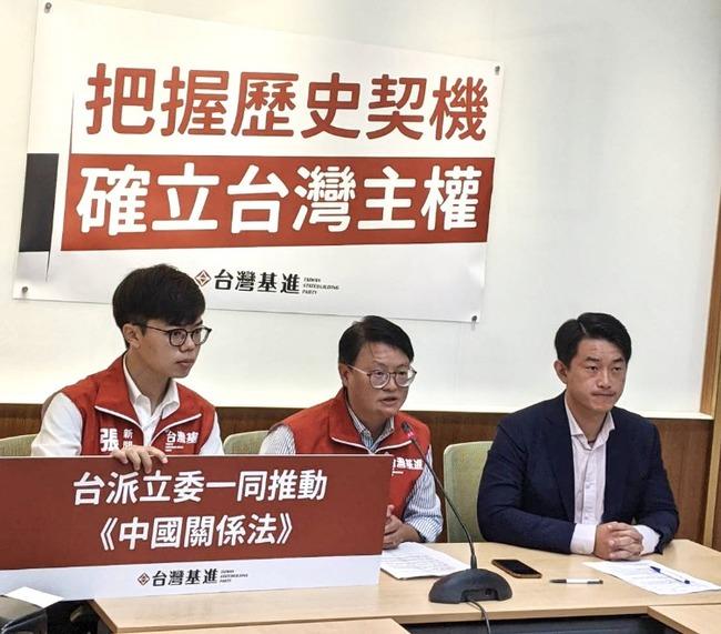 520前夕 台灣基進提「4建議」籲蔡英文確立台灣主權 | 華視新聞