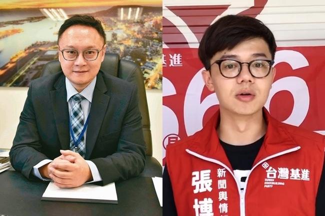 鄭照新回「反罷韓文件」 張博洋諷:都是They的錯? | 華視新聞