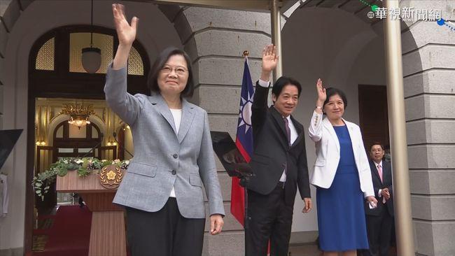 520總統就職典禮  41國92政要影片祝賀   華視新聞