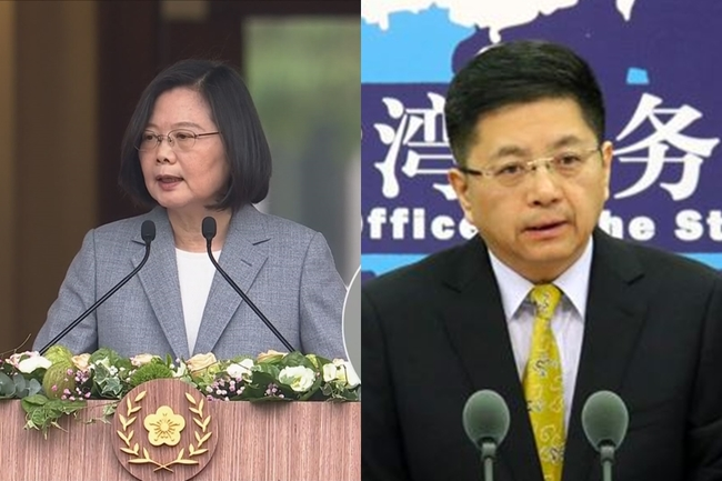 蔡英文演說重申8字「拒一國兩制」 國台辦回應了   華視新聞