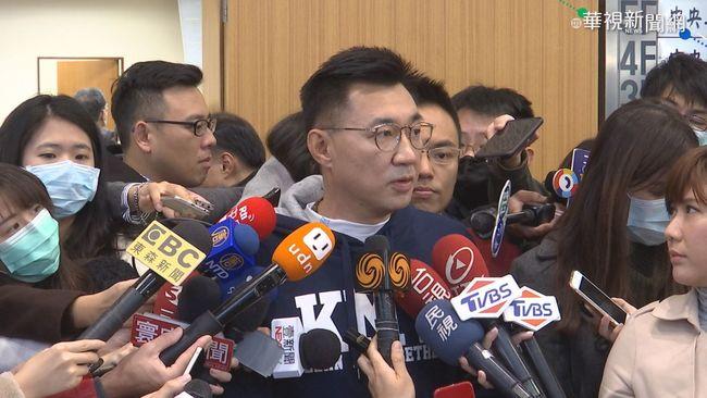 蔡英文520就職演說 國民黨:四年前承諾全數跳票   華視新聞