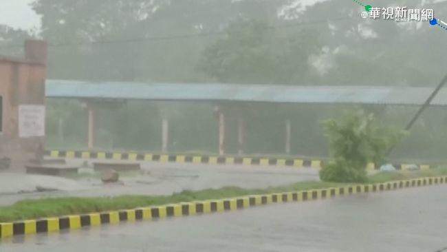 超級氣旋襲擊 孟加拉灣3百萬人撤離 | 華視新聞