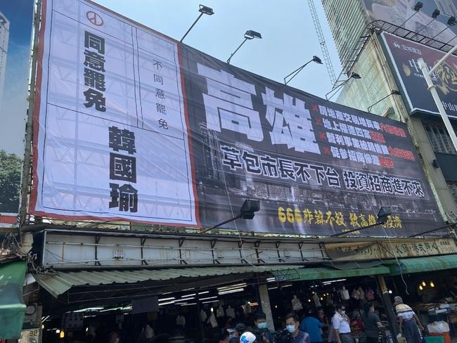 「罷韓」即將登場!中選會公布罷免活動「這天開始」 | 華視新聞