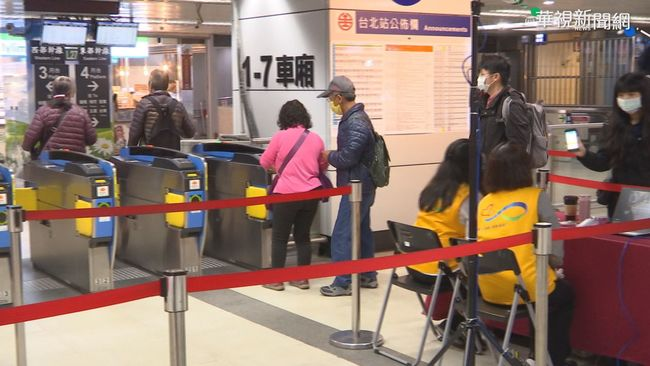 解禁喊卡!交通部:雙鐵仍不賣站票、自由座   華視新聞