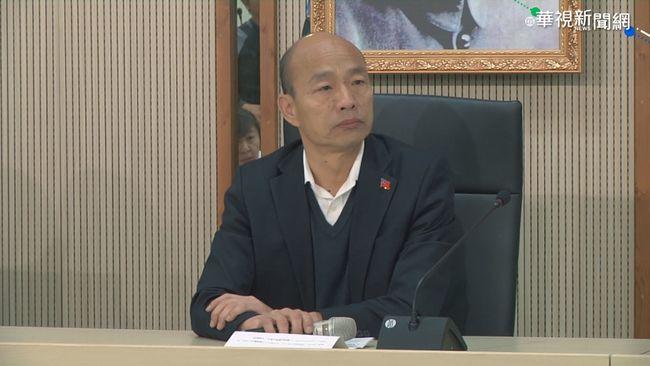 韓國瑜再蓋牌 時力:56.4%同意罷免 | 華視新聞