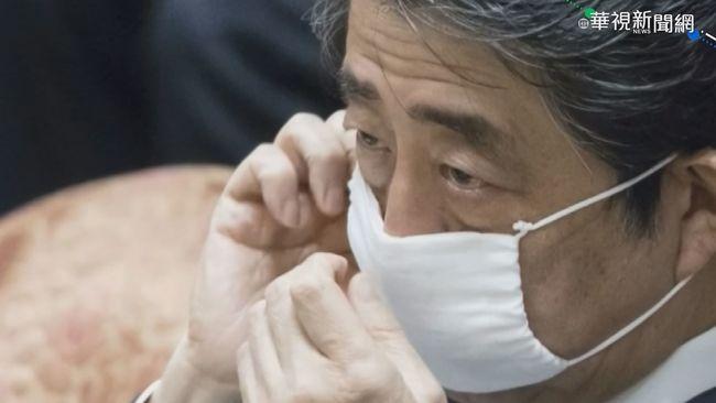 日本緊急事態全面解除 職棒6/19開打 | 華視新聞