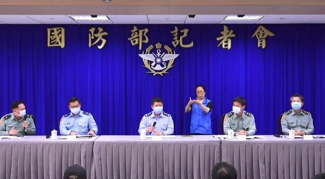敦睦艦隊結案 國防部:預計本週完成官兵訪談   華視新聞